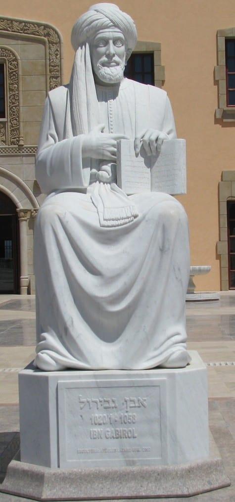 almutafilm-ibn-gabirol